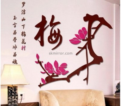 Sticker manufacturer custom acrylic cheap stickers mirror decor for walls MS-625