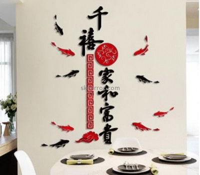 China mirror manufacturers custom acrylic mirror art wall decor sticker MS-645