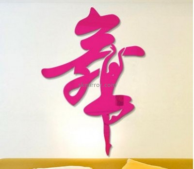 Mirror manufacturers customize acrylic mirror vinyl wall lettering sticker MS-785