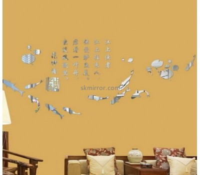 Mirror manufacture customized mirrored butterfly small wall stickers art MS-887