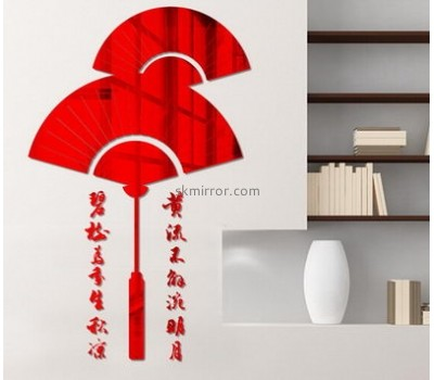 Decorative mirror manufacturers customized acrylic mirror room decor 3d wall stickers MS-1035