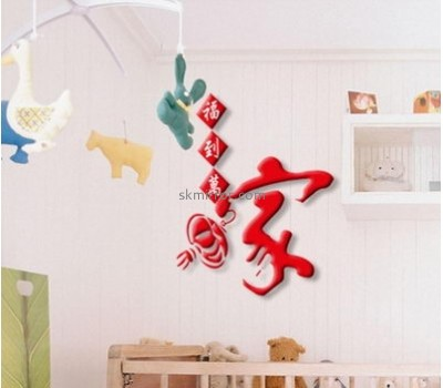 Decorative mirror manufacturers customized acrylic mirror decal stickers for walls MS-1044