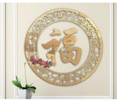 Acrylic products manufacturer customized decorative mirror decals stickers MS-1160
