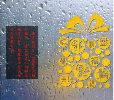 Acrylic products manufacturer custom acrylic decorative mirror stickers MS-1241