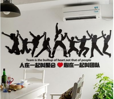 Customized acrylic mirror wall decal stickers MS-1595